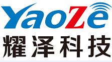 南京耀泽电子科技有限公司
