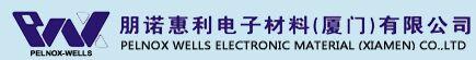 朋诺惠利电子材料(厦门)有限公司