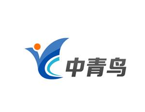 青岛中青鸟软件科技有限公司