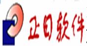 青岛正日软件有限公司