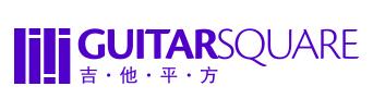 青岛吉他平方商贸有限公司