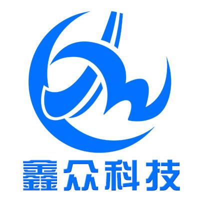 青岛鑫众网络科技有限公司