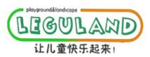 青岛乐谷休闲游乐设备有限公司