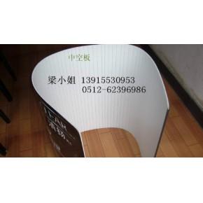 苏州中空板产品,江苏特殊中空板