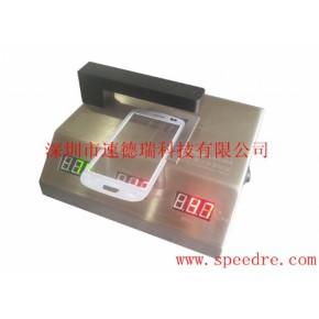 LS108A 镜片透过率测试仪 测智能手机镜片IR油墨透过率