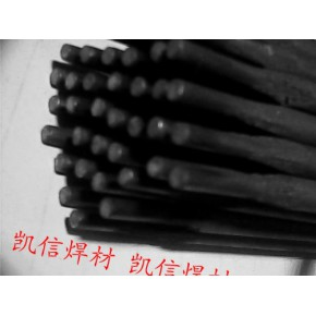 D127耐磨焊条