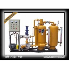 2.2-15T虹吸负压式高温冷凝水回收装置