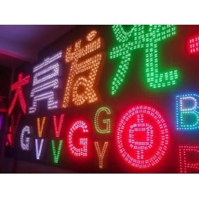 开发区黄岛楼体发光字,黄岛冲孔发光字,黄岛led外露灯字