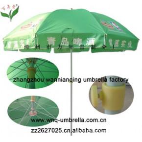万年青 直径2.4M 防风沙滩伞 QD1158
