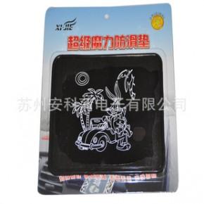 防滑垫、手机防滑垫、卡通防滑垫、硅胶防滑垫