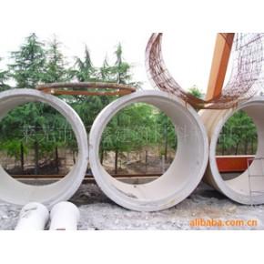 优质钢筋混凝土水泥管/直径3米/园林道路用
