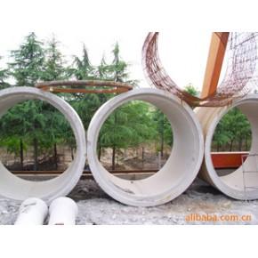供应钢筋混凝土制品 优质水泥管 直径3米
