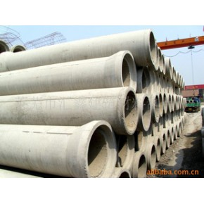 专业供应园林道路专用 水泥管 直径3米