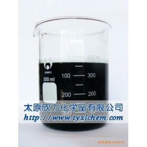 醋酸铬,质优价廉 其它 工业级