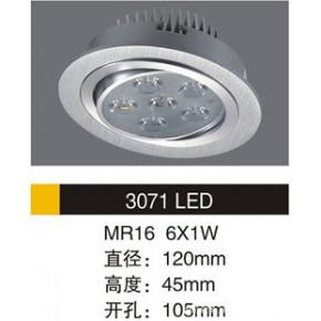 批发供应卡尔铝材LED天花射灯(颜色:拉丝银、金、黑)