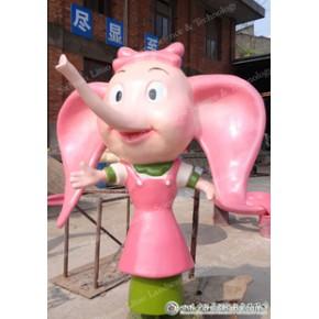 主题公园卡通雕塑 大象妹妹 玻璃钢雕塑 LT-BB-DXMM-H01