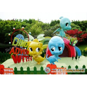 孩子王 迪士尼乐园卡通形象 卡通恐龙