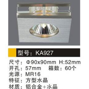 批发供应卡尔车铝水晶天花射灯(颜色:见图片)