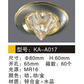 批发供应卡尔锌合金水晶天花射灯(颜色:镍、金)
