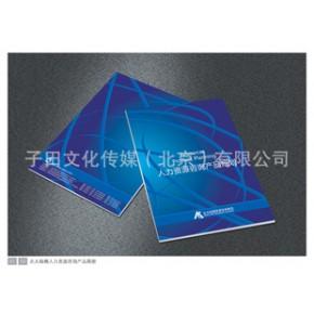 公司宣传画册公司产品样本设计制作及印刷服务