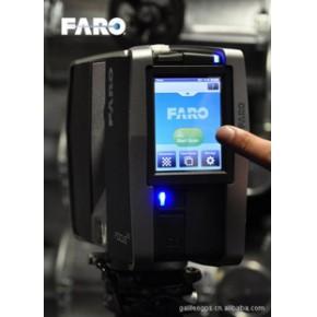 法如 FARO Focus3D 三维 激光 扫描仪