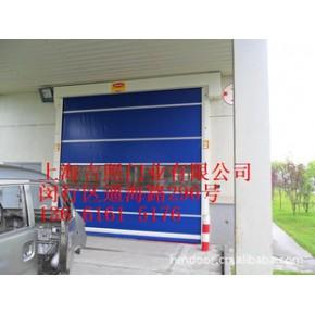 上海吉照代理加工pvc快速卷帘门、快速门、自动感应卷帘门