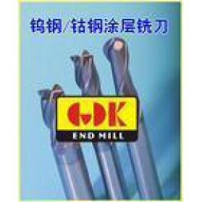 /批发台湾GDK全系列刀具