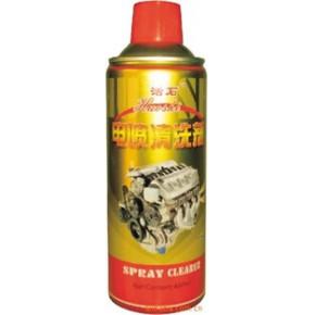 生产优质发动机电喷清洗剂