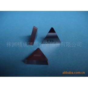 优质硬质合金铣刀片YW  3100511