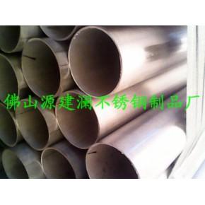 潮州枫溪区不锈钢304_厂价销售304不锈钢圆通