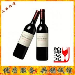 750ML玛茜圣艾米伦法国产区红葡萄酒