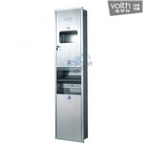 卫生纸箱、干手机、垃圾桶一体机首选福伊特HS-8512B