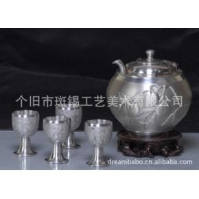 【优质】云南特色礼品 中国斑锡硕果温酒具