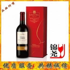 (法国进口)玛茜佳酿解百纳红葡萄酒 (质量保证)
