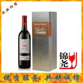 (法国进口)玛茜黑比诺红葡萄酒 (质量保证)