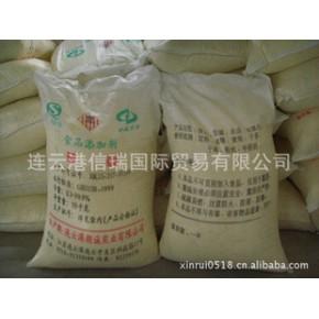 连云港朗诚供应优质食品级硫磺块(食品添加剂硫磺)
