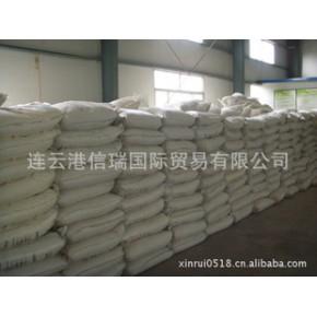 生产销售食品级硫磺,食品添加剂硫磺