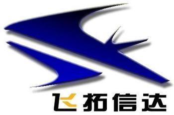 北京飞拓信达激光技术有限公司