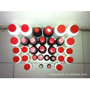 销售高端化学试剂  七氟丁酸  375-22-4   98%  25g
