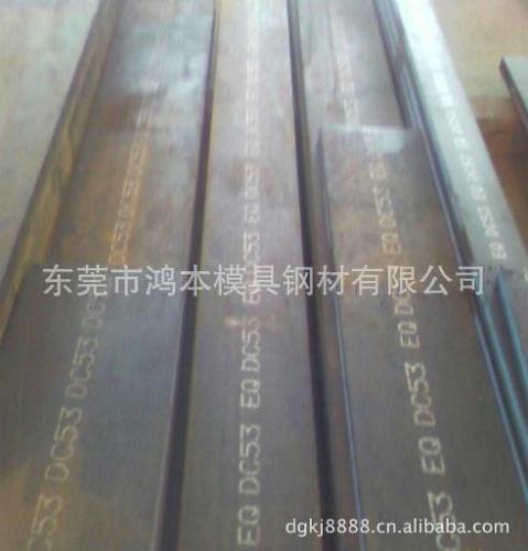 1008碳钢