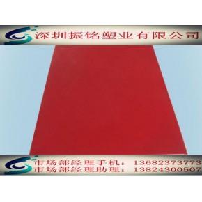 塑料案板,塑胶案板,LDPE案板