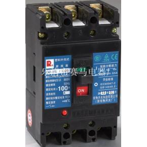 CM1-63L 3300塑壳断路器