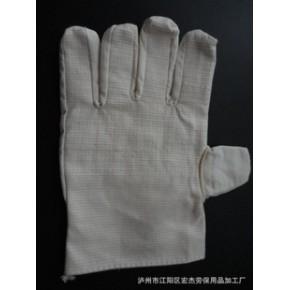 库存清零:批发卡基面布双层厚实型劳保手套