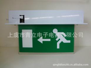 消防安全出口指示灯,标志灯,出口标志 qla6238