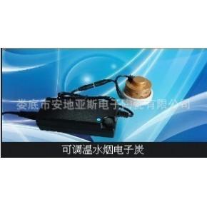 优价水烟枪电子碳 电热陶瓷