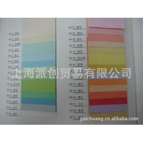 日本纪州80克彩色纸 彩胶纸