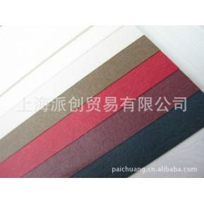 日本 皱纹纸(KINUMOMI)