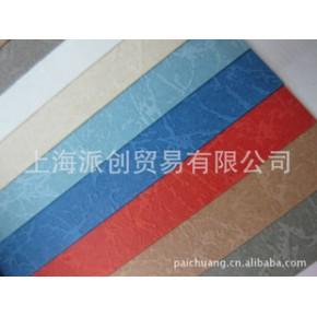 日本 蜡纹纸(LEATHAC82)
