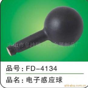 电子感应球 烟雾探头感应器