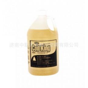 优质工业空调洗洁剂翅片清洗液康碱辉-碱性